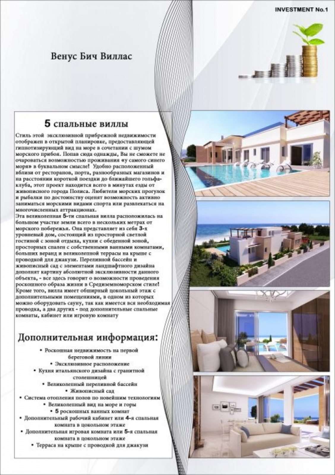 Residential Bungalow - Beach Villas/Bungalows FOR SALE
